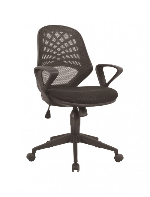Lattice Mesh Back Operators Chair BCM/K116