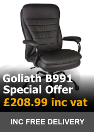 Goliath B991 Heavy Duty Executive Chair