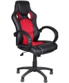 Daytona Gaming Chair in Black and Red