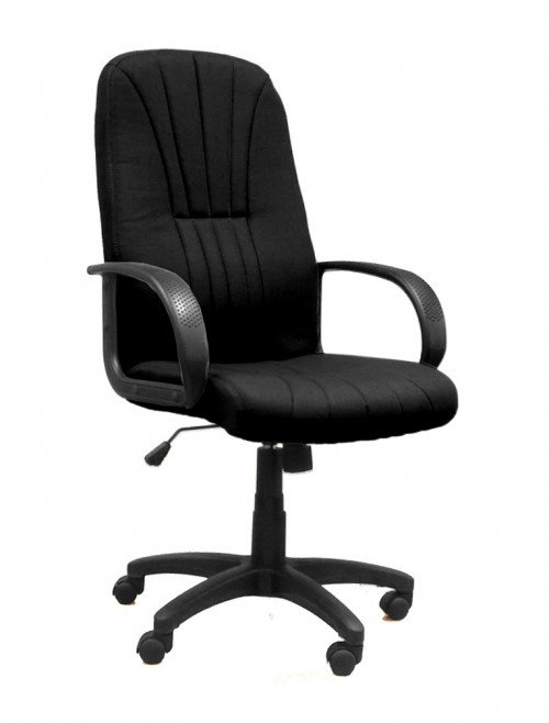Pluto Fabric High Back Executive Office Chair BCF/S511