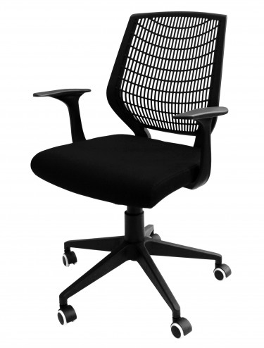 Alphason Pace Hard Backed Office Chair AOC9540-F-BK with Black Seat